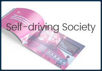 La sezione del sito dedicata al White Paper 'Responsibility driven design for the future self-driving society'