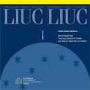 convegno alla LIUC - Informazione, tecnologia e potere: sapere è sempre potere?